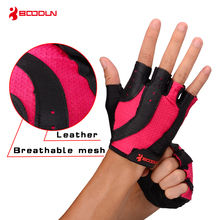 Boodun Brand Sports Gloves Weight Lifting Ladies Натуральная кожа Summer Half Finger Gym Glove Women Упражнение Фитнес-перчатки