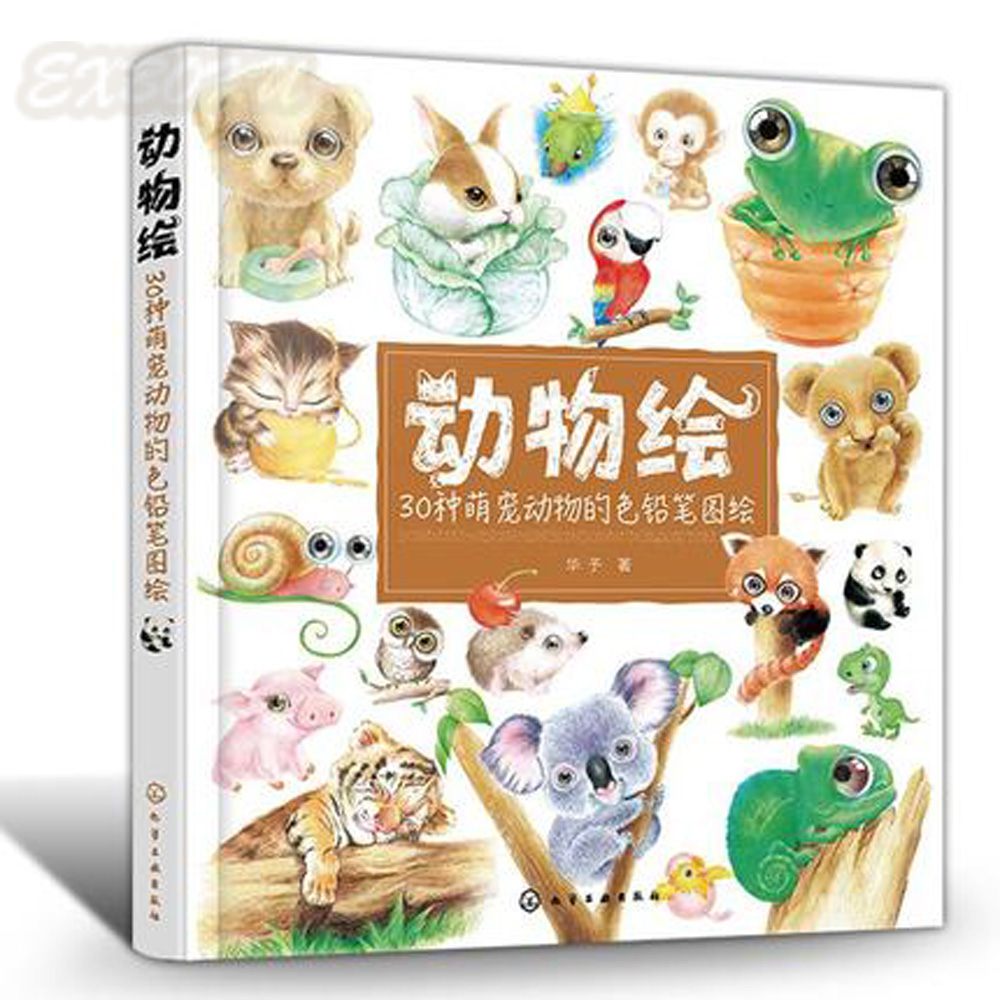 Chinese Color Pencil Drawing 30 kinds of adorable pet animals painting book drawing animals