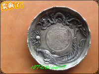 Silver Dishes Of Cupronickel Miscellaneous Antiques Ornaments Yang Qing 188 Silver Phoenix Jingdezhen Kiln