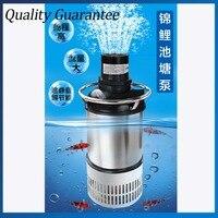 HAA 20 15 м3/ч насос для искусственного водоема из нержавеющей стали погружной водяной насос