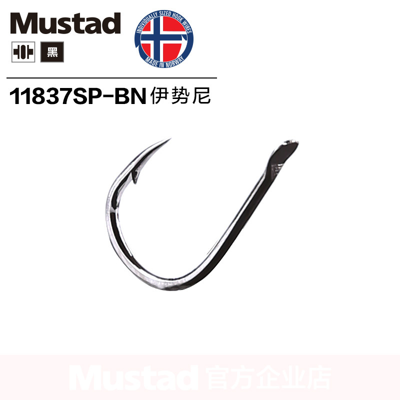 Authentic MUSTAD ISEAMA hooks 11837# fishing hook high carbon barbed Norway hook Mustad  ...
