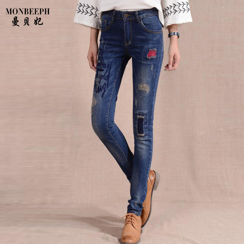 NEW Women trousers Fashion high Waist slim Patchwork Long pencil Pants Ripped Jeans With Patches Retro Pants Women's Denim Pants 2017 new women jeans fashion candy color high waist slim pencil pants female elastic denim pants trousers s218