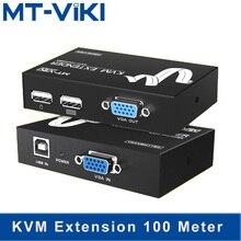 MT VIKI KVM تمديد 100M Keyboard Video ماوس مكرر محول VGA USB موسع عبر UTP القط RJ45 LAN كابل MT 100UK U