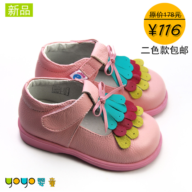 Genuine soft leather toddler shoes slip-resistant outsole outdoor shoes