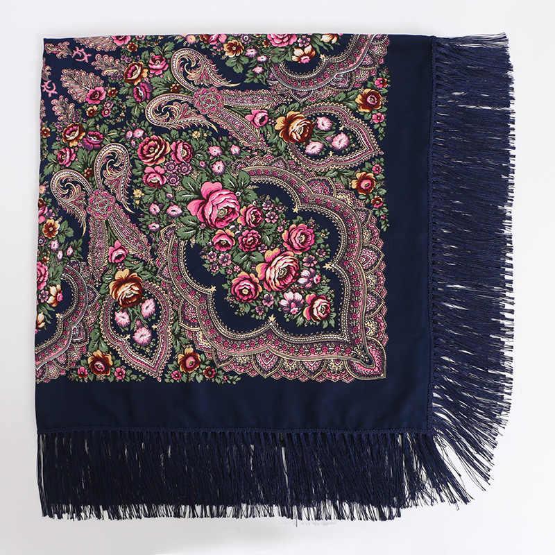 高級印刷オーバーサイズスクエア毛布ロシア女性結婚式のスカーフレトロスタイルのコットンハンカチ秋ショール 140*140 センチメートル