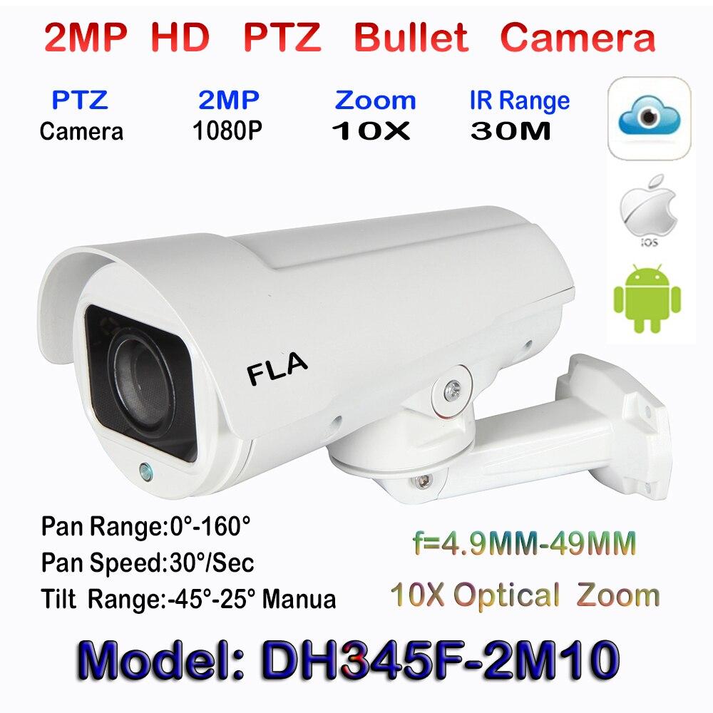 10X Zoom Security Outdoor Rotary 1080P Outdoor Mini Bullet PTZ IP Camera 2.0MP 30M IR CCTV IP Camera Street Home Surveillance цена и фото