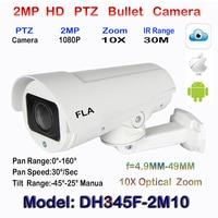 10X Zoom Security Outdoor Rotary 1080P Outdoor Mini Bullet PTZ IP Camera 2 0MP 30M IR