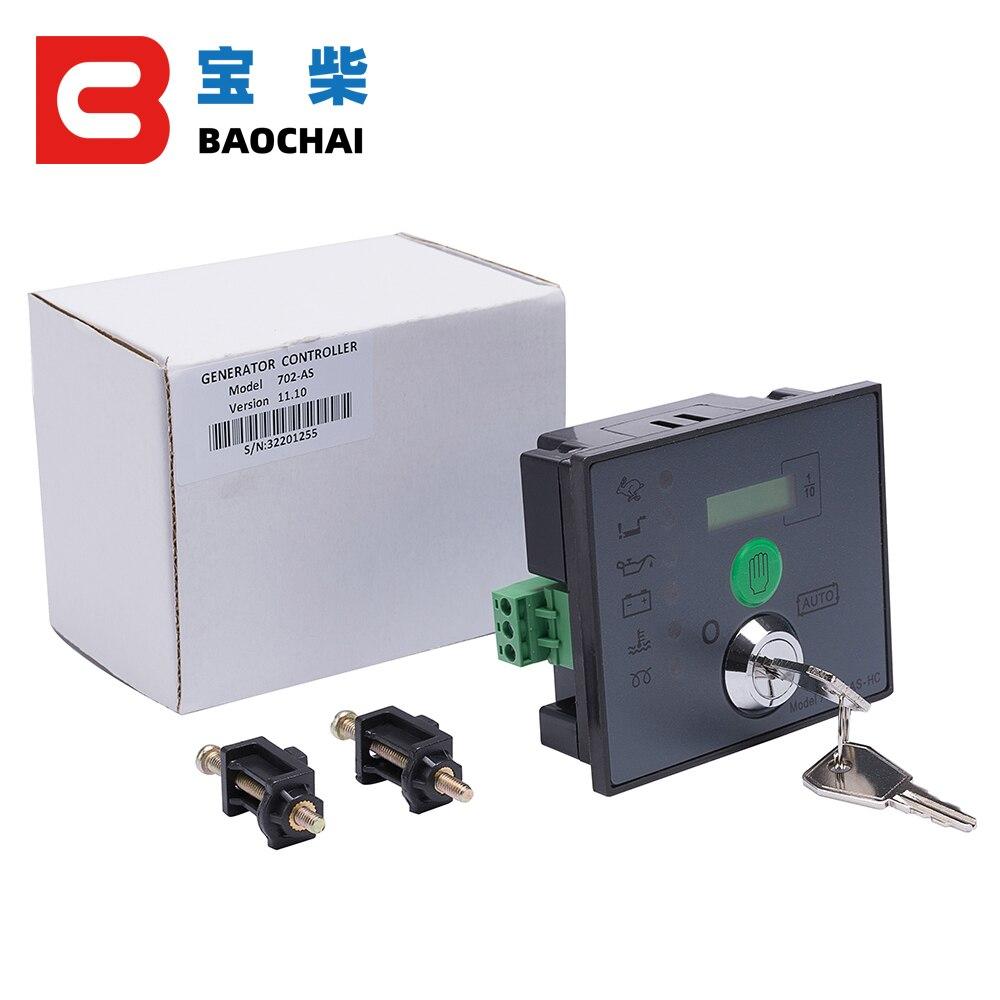 Démarrage automatique dse générateur contrôleur 702 Module de démarrage clé diesel brosse sans brosse groupe électrogène électronique fabricants de cartes de contrôle