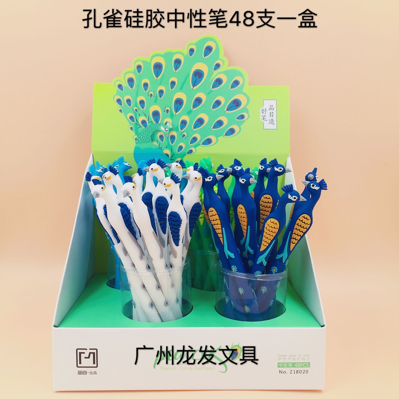 48 pcs Gel Pens Kawaii Silicone peacock black colored gel inkpens for writing Cute stationery office