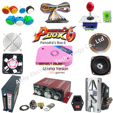 Classical JAMMA arcade game 1300 in 1 kit with power supply,speaker,zippy joystick,American push button,jamma wire,PCB game boar