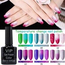 MDSKL Fashion Colors Fashion Women Free Shipping Nail Polish Temperature Change Nail Color UV Gel for Nail Soak Off Gel Polish