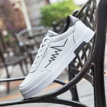 Men Casual Shoes Sneakers Breathable Fashion Slip On Walking White Male Print Footwear
