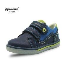 Apakowa/Повседневная обувь для мальчиков; детская обувь из искусственной кожи для малышей; однотонные спортивные кроссовки для мальчиков; Новая Осенняя детская нескользящая обувь