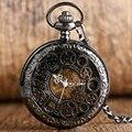 Механические Карманные Часы FOB Стимпанк Старинные Часы Ручной Ветер Моды Скелет Прохладный Передач Женщины Мужчины Викторианский Стиль Рождественский Подарок