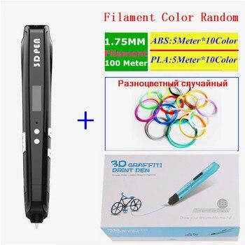 Auténtico 3D pluma para niños-impresión puede añadir 1,75mm 50 Metro ABS + 50 Metro PLA plástico 3D plumas de dibujo para el mejor regalo del niño