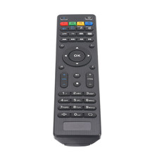 TV Box Remote Control Replacement For Mag254 Controller For Mag 250 254 255 260 261 270 IPTV TV Box For Set Top Box Mag254(China)