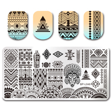 New Arrivel BORN PRETTY Rectangle Nail Stamping Plate Ethnic Design 12*6cm Manicure Nail Art Template BP-L048