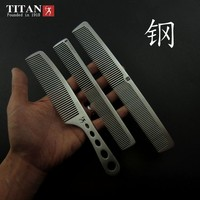 Titan Hair Cutting Tools Comb New Comb Stainless Steel Comb