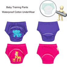 Waterproof Potty Training Pant 1PC My Choice Models Cotton Pants Reusable and Washable Underwear 3-15kg Baby Soft Cotton Fabric(China)