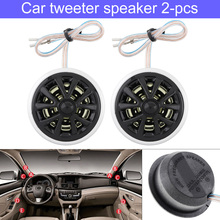 2Pcs 150W 12V High Efficiency Mini Dome Car Tweeter Speakers Frequency Soundbox Loudspeaker for Audio System