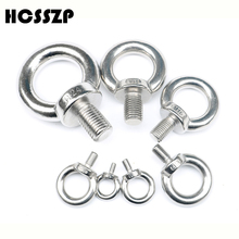 10 Pieces M6-M12 Marine Lifting Eye Screw 304 Stainless steel Germany Standard DIN580 Ring Eyebolt for Cable Rope Free Shipping