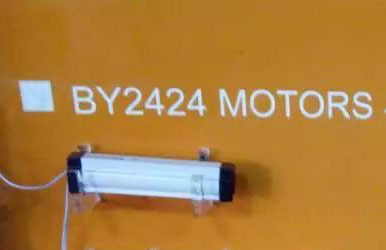 Electric Blinds Motor Dc Aluminum Venetian Blinds Motor Single