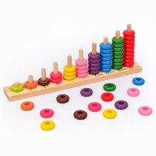 Купить с кэшбэком Kids Montessori Wooden Math Rainbow Beaded Blocks Oyuncak Baby Toys Children Menino Brinquedos Brinquedo Juguetes Oyuncaklar