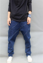 men Denim harem pants plus size pants male hip-hop pants jeans men skinny trousers New 2015 Big Size M,L,XL,XXL,3XL,4XL,5XL,6XL