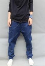 men Denim harem pants plus size pants male hip hop pants jeans men skinny trousers