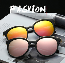 2017 New Women Fashion Polarzied Sunglasses Frame Cute VIntage Round Retro Eyeglasses Pink Clear Blue Mirror Lenses Decoration