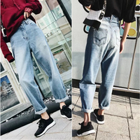 Kendell Jenner Asymmetric High Waist Streetwear Ripped Jeans for Women Loose Female Straight Denim Pants Womens Clothing