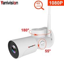 1080 P IP PTZ пуля Камера Full HD 4X Оптический зум IP66 Водонепроницаемый Ночное видение IP Камера мини открытый WI-FI PTZ P2P наблюдения