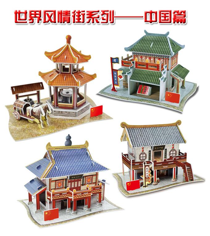 Magic 3D paper model DIY toy gift puzzle mini worlds great architecture China Chinese traditional style building old house shop