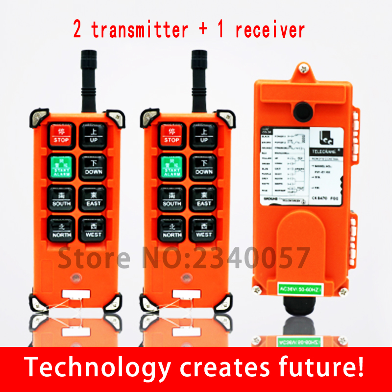 2 transmitter 1 receiver industrial remote controller switches Industrial remote control electric hoist 12V 24V 48V