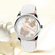 Relojes de las mujeres de Alta Calidad de La Manera del patrón de Mariposa reloj Noctilucentes Impermeable de Cuarzo Relojes Casuales de Cuero de acero Inoxidable