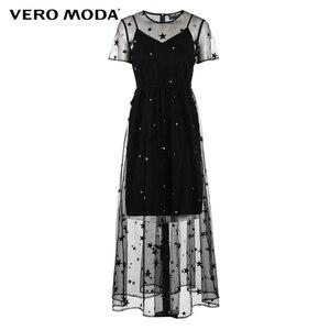 Image 5 - Vero Moda 자수 Gauzy 슬립 드레스 파티 드레스