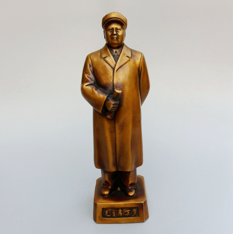 Chinese Old Copper Statue Portrait of Chairman MaoChinese Old Copper Statue Portrait of Chairman Mao