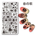 1Pc Nail Stamping Plate Rectangle Honey Bear Flower Manicure Nail Art Stamping Plate Harunouta L044