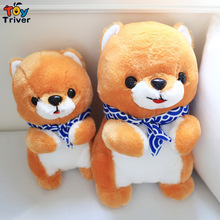 Cute Plush Japanese Shiba Inu Dog Toy Stuffed Animal Doll Baby Kids Children Pet Puppy Cat Birthday Gift Home Shop Decor Triver