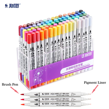 STA New Two different written Art Markers Set Sketch Water solubl based markers For Animation Manga