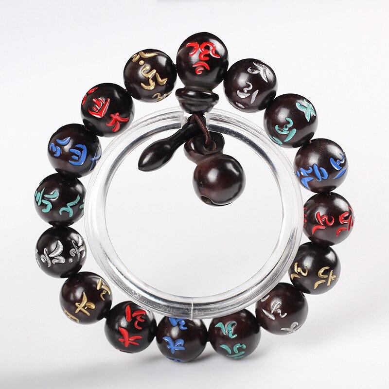 Colorful Six words beads bracelet natural Lightning Stroke Jujube Wood bracelet & bangles Mantra Prayer buddhist bijoux femme