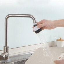 1 шт. кран 2 режима 360 градусов Регулируемый фильтр для воды диффузор экономичная насадка шланг для душа душ