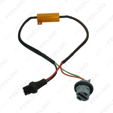 7440 Sin Error Libre LED Resistor Decoder Advertencia Cancelador de Error Para 7440 7444 992A T20 LED de Señal de Vuelta Del Bulbo # J-5334