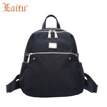 Laifu Марка легкий Дизайн женские рюкзаки школьные для девочек-подростков сумки на плечо Женская дорожная сумка черный, фиолетовый