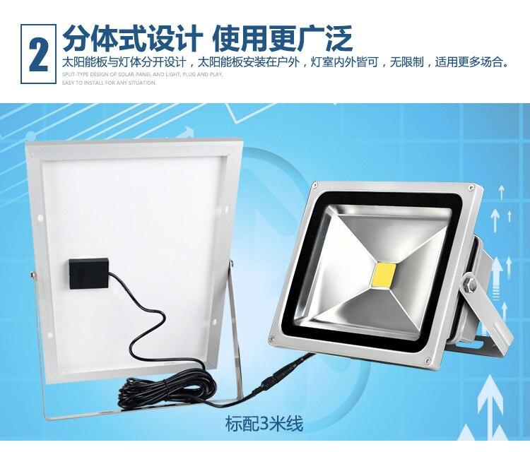 Lumière d'inondation solaire 50 W luminosité projecteur économie d'énergie éclairage stands lumières lampe de pelouse lampe polyvalente lumières intelligentes - 3