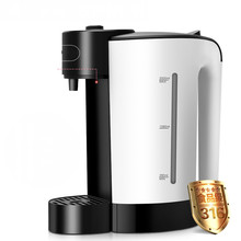 Electric kettle That is, a thermoelectric thermos water dispenser