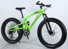 New arrival 4.0 inch Big Tire snow mountain bike 26 inch 21/24/27 speed mountain bike bicicleta Bicycle free shipping(China)