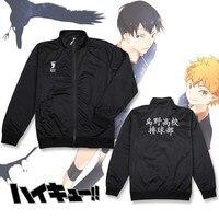Haikyuu Hinata Syouyou High School Uniform Coat Jacket Pants Sportswear Volleyball Jerseys Anime Cosplay Costumes