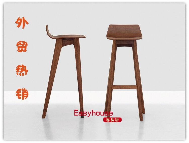 chaises bar ikea best good tabouret de cuisine ikea tabouret bar pliant ikea tabouret de bar. Black Bedroom Furniture Sets. Home Design Ideas