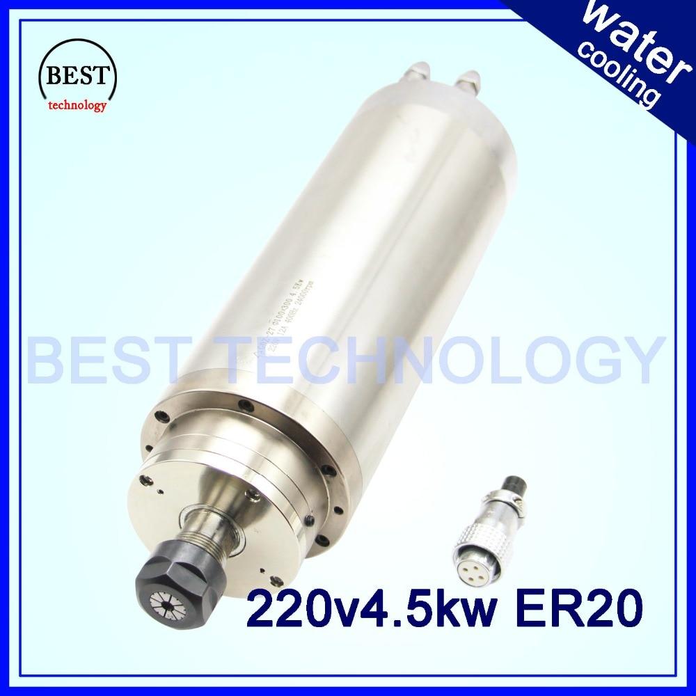 4.5 KW ER20 CNC moteur de Broche De Refroidissement de L'eau pour le travail du bois cnc Broche d'eau 380 v/220 v AC 4 pcs roulements Haute vitesse